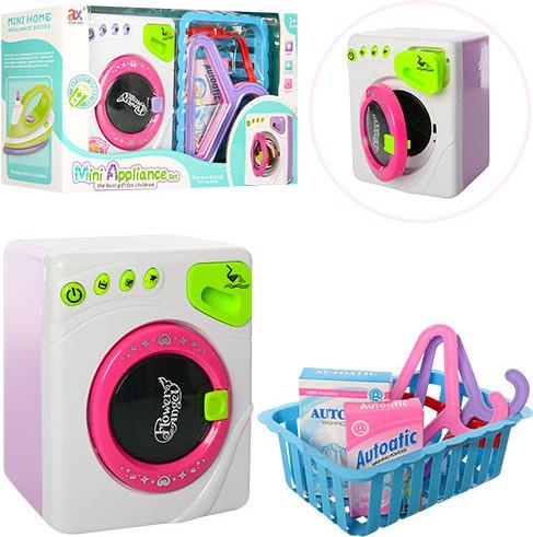 Игрушечный Набор бытовой техники для девочки! Игрушки стиральная машинка и корзина с принадлежностями!