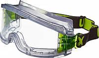 Очки защитные Uvex Ultravision 9301.714, фото 1