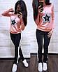 Женский стильный спортивный костюм с пайетками, размеры: S, M, L, XL, цвета разные, фото 10