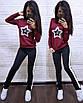 Женский стильный спортивный костюм с пайетками, размеры: S, M, L, XL, цвета разные, фото 9