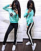 Женский стильный спортивный костюм с пайетками, размеры: S, M, L, XL, цвета разные, фото 8