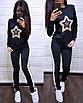 Женский стильный спортивный костюм с пайетками, размеры: S, M, L, XL, цвета разные, фото 5