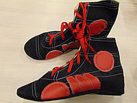 Обувь для борьбы. Из натуральной кожи черно-красной расцветки.