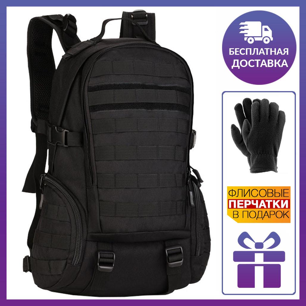 Тактический (городской, штурмовой) рюкзак Oxford 600D с системой M.O.L.L.E на 30 литров Black (ta30-black)
