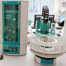Хроматографическое оборудование