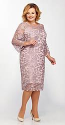 Платье женское Беларусь модель ЛК-969-19 пудровое