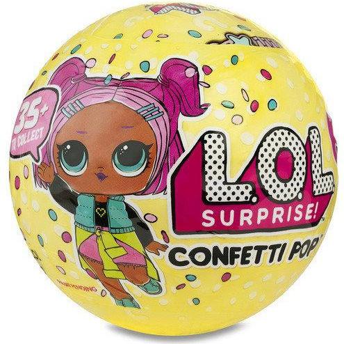 Кукла LOL Pearl Surprise! Куколка ЛОЛ в шаре для девочек!