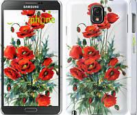 "Чехол на Samsung Galaxy Note 3 N9000 Маки ""523c-29"""