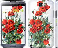 "Чехол на Samsung Galaxy Note 2 N7100 Маки ""523c-17"""