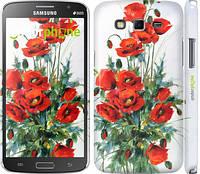 "Чехол на Samsung Galaxy Grand 2 G7102 Маки ""523c-41"""
