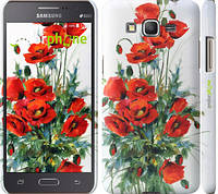 "Чехол на Samsung Galaxy Grand Prime G530H Маки ""523c-74"""