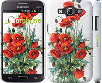"Чехол на Samsung Galaxy Win i8552 Маки ""523c-51"""