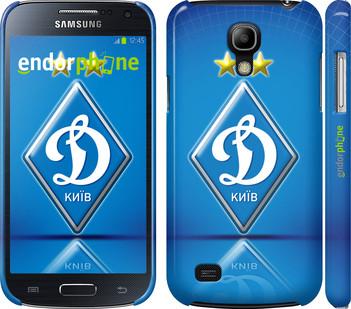 "Чехол на Samsung Galaxy S4 mini Duos GT i9192 Динамо-Киев ""309c-63"""