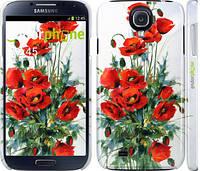 "Чехол на Samsung Galaxy S4 i9500 Маки ""523c-13"""