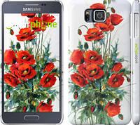 "Чехол на Samsung Galaxy Alpha G850F Маки ""523c-65"""