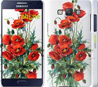 """Чехол на Samsung Galaxy A5 A500H Маки """"523c-73"""""""