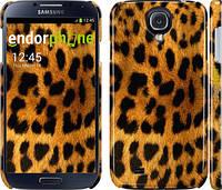 "Чехол на Samsung Galaxy S4 i9500 Шкура леопарда ""238c-13"""