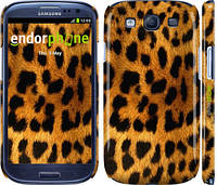 "Чехол на Samsung Galaxy S3 i9300 Шкура леопарда ""238c-11"""