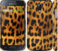 """Чехол на Samsung Galaxy S4 mini Duos GT i9192 Шкура леопарда """"238c-63"""""""