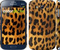"Чехол на Samsung Galaxy Grand Duos I9082 Шкура леопарда ""238c-66"""