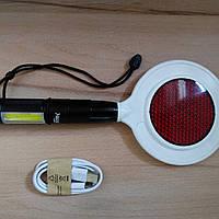 Дисковий Жезл з USB зарядним шнуром