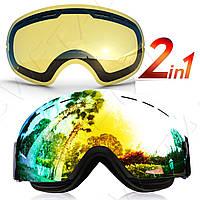 Горнолыжная маска золото черная с доп линзой Лыжные очки для взрослых и подростков Copozz AoFuson Nipsu