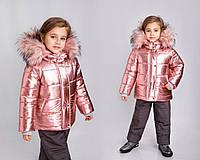 Зимняя, детская куртка для девочки Эрика. Размеры - 110, 116, 122