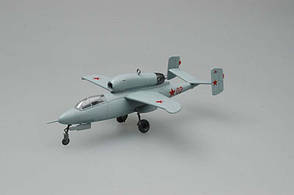 Experimental Soviet He162 A-2, 1946.1/72 EASY MODEL 36346
