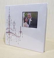 Фотоальбом свадебный на 200 фото