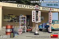 1:35 Немецкая заправочная станция, MiniArt 35598;[UA]:1:35 Немецкая заправочная станция, MiniArt 35598