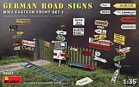 1:35 Немецкие дорожные знаки, MiniArt 35602;[UA]:1:35 Немецкие дорожные знаки, MiniArt 35602