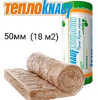 Вата минеральная KNAUF 041-18 50 мм, 18 м2