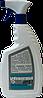 Дезинфицирующее средство экстренного действия  Бриллиантовый спрей-2, 750 мл