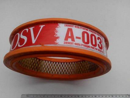 Фильтр воздушный ВАЗ 2101, OSV (А-003) с войлоком