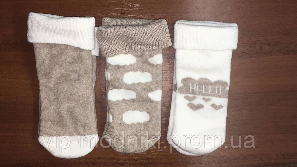 Детские носочки теплые на махре.размер 19-22 lupilu.германия.