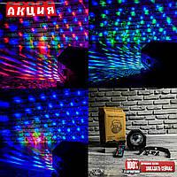 Проектор комнатный LED Stage Effect Light №7