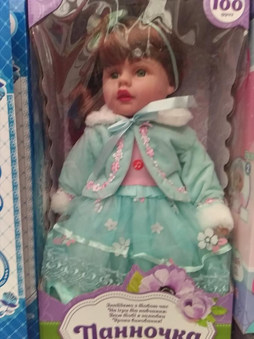 """Кукла M 1501 U/R, """"Маленька панi"""", 55 см, 6 видов, говорит на украинском языке, музыка, на батарейках"""