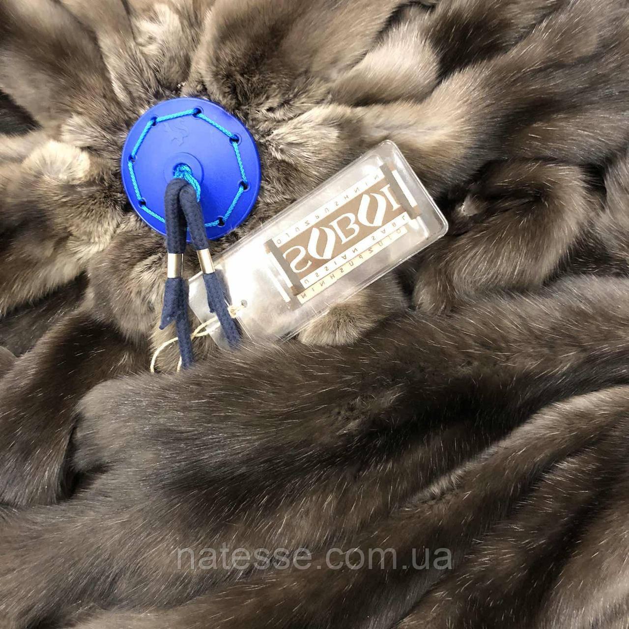Шкуры соболя баргузинского с сединой, выделанные, шубные наборы