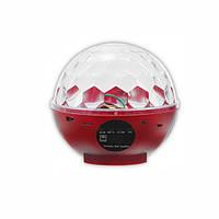 Аккумуляторный дискошар со встроенной колонкой (диско шар) беспроводной с Bluetooth и пультом DMX-512 Red