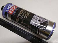"""Промывка двигателя профессиональная LIQUI MOLY """"Pro-Line Motorspulung"""" (7507) 0,5 л"""