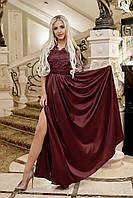 Вечернее длинное платье из шёлка армани и отделка гипюр, юбка с разрезом, застежка змейка (42-48) Марсал
