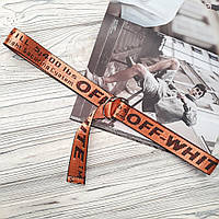 Ремень стильный off-white оранжевый