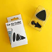 Автодержатель для телефона магнитный Car air outlet