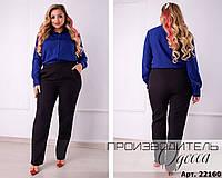 Женский классический костюм из блузы софт на пуговицах и брюками из костюмки на резинке (50-56)