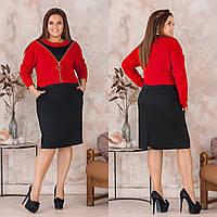 Нарядное осеннее платье из трикотажа + ангора вязка, длинный рукав, декор жемчуг и молния (48-58) Красный