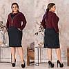 Нарядное осеннее платье из трикотажа + ангора вязка, длинный рукав, декор жемчуг и молния (48-58) темный терракот