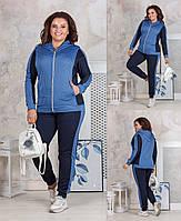 Женский костюм: брюки дайвинг на флисе и кофта трикотаж гравировка, брюки на резинке, кофта на змейке (48-58) Синий