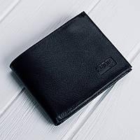 Кожаный кошелек портмоне с зажимом для денег Kafa на магните (fb)