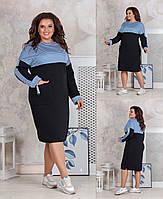 Платье-туника из основы трехнить +  трикотаж с гравировкой, длинный рукав и большой карман спереди  (48-58)