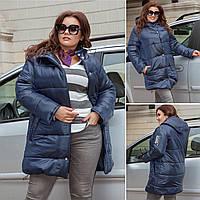 Тёплая женская куртка из стёганной плащевки хамелеон на синтепоне 250, подклад полиэстер, капюшон (48-58) Синий, фото 1